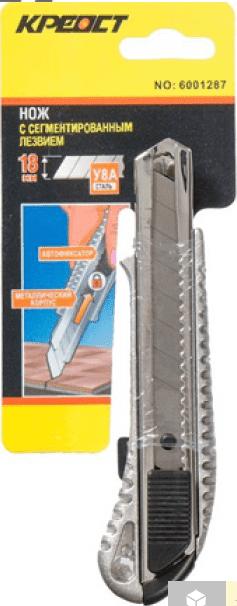 Нож с сегментированным лезвием (выдвижное лезвие) 18 мм
