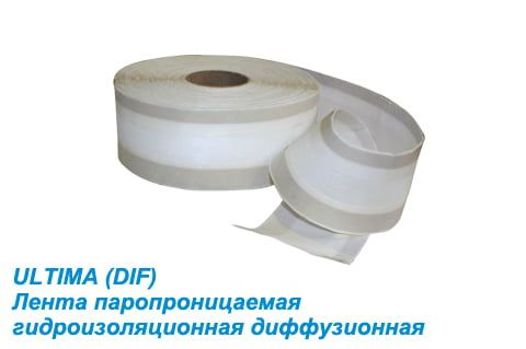 Герметизирующая лента ULTIMA (DIF) 100 мм