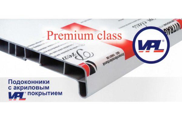 Подоконники ПВХ «Vitrage VPL» белый матовый
