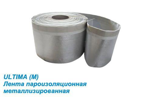 Герметизирующая лента ULTIMA (M) 100 мм