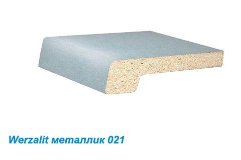 Подоконники ДСП «Werzalit» цветной матовый металлик 150х2080 мм