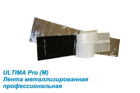 Герметизирующая лента WS (WINDOW SYSTEM) LM 150 мм