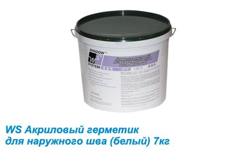 Акриловый герметик для наружных швов WS (WINDOW SYSTEM)
