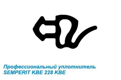 Профессиональный уплотнитель SEMPERIT PROPLEX 228 KBE / 8664