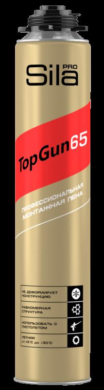 Пена монтажная Sila TopGun 65, летняя