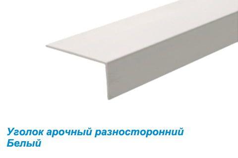 Угол пвх в защитной пленке 10х20 мм