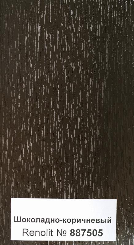 Сэндвич панель для откоса ламинированная шоколадно-коричневый