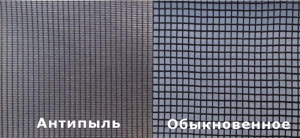 Москитная сетка anti-dust (антипыль) 1,6/30 м