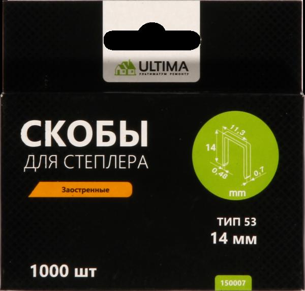 Скобы для степлера Ultima, закаленные, 12 мм,тип 53, заостренные 1000 шт.
