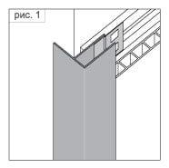 F-образный профиль для монтажа панелей ПВХ 45 мм