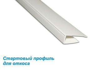 П-профиль СТАНДАРТ (30шт) (3 м)