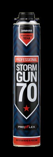 Пена монтажная PROFFLEX STORM GUN 70 зимняя